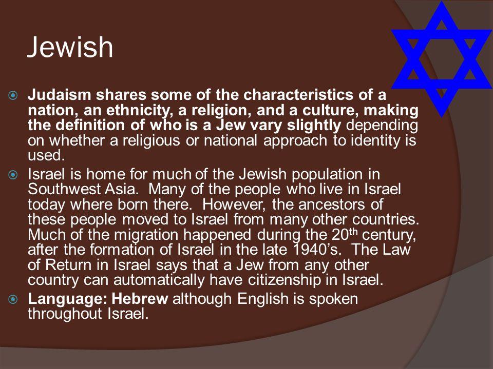 characteristics of judaism