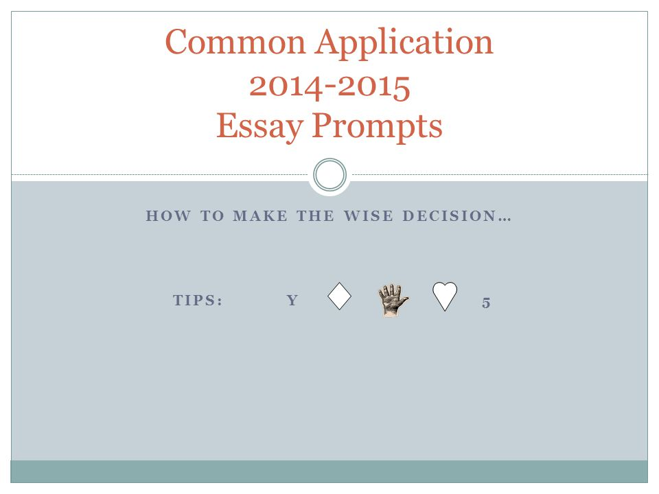 common app essay samples