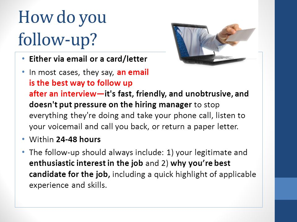Follow-up on an Interview  not hearing from a recruiter - ppt download