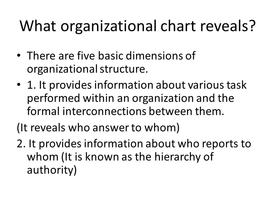Organizational Structure and Design - ppt video online download - basic organization chart