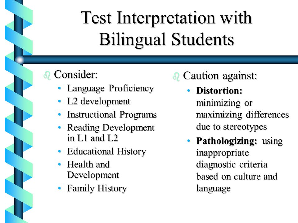Singhal - A Comparison of L1 and L2 Reading Cultural Differences