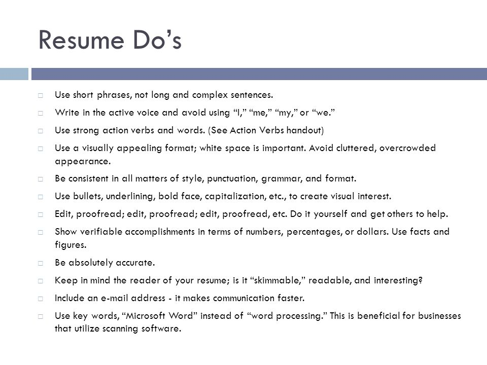 resume words to include