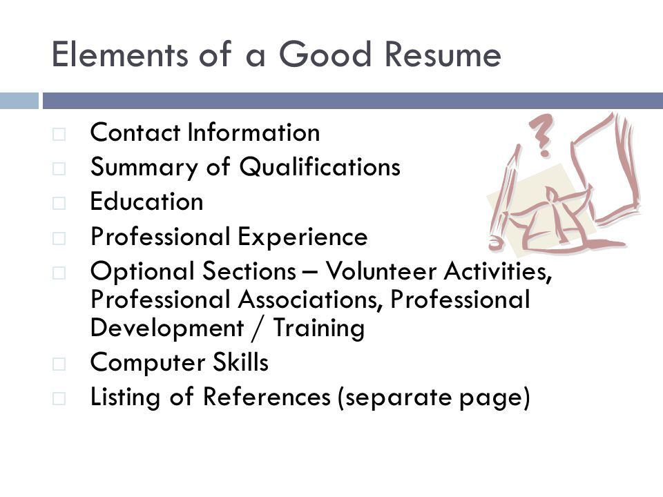 Elements Of A Good Resume - Fiveoutsiders
