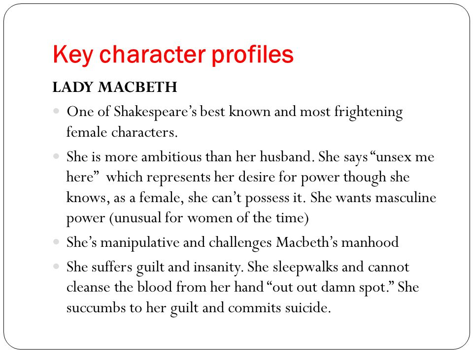 character of lady macbeth essay how i write an introduction for