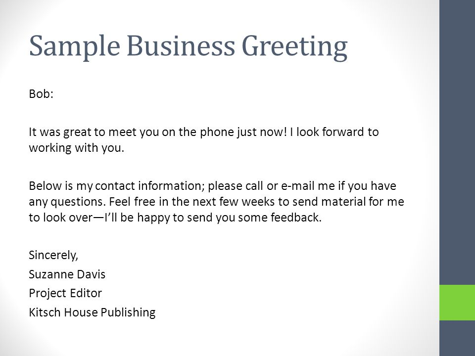 Greeting email sample ophion greeting email sample fiveoutsiders m4hsunfo