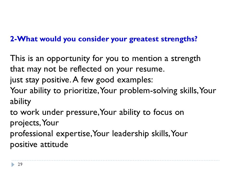 resume greatest strengths