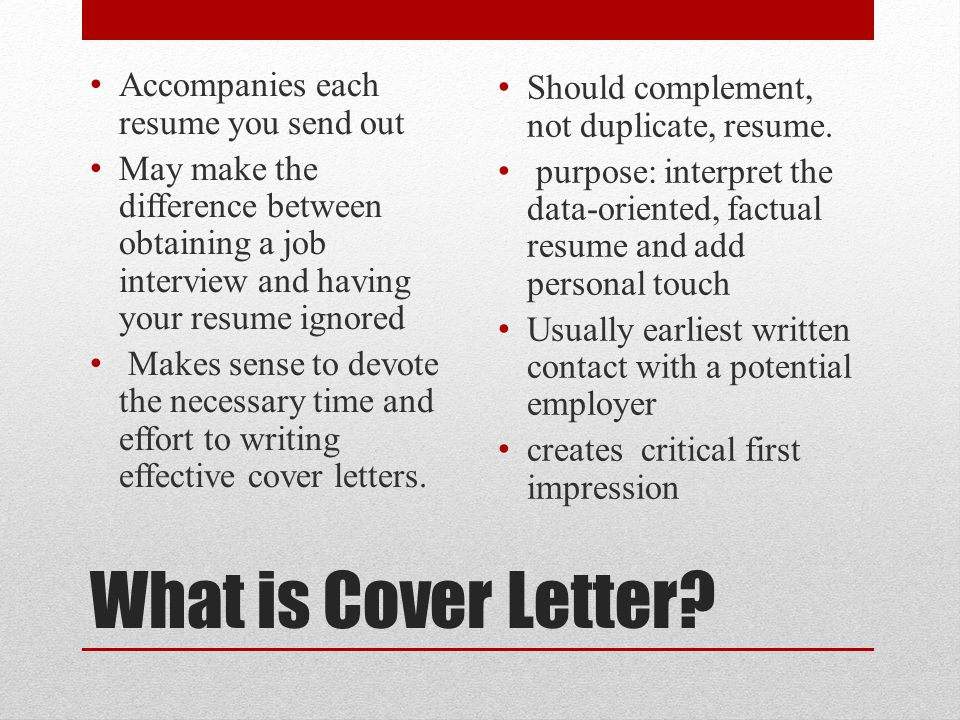 difference between resume cover letter
