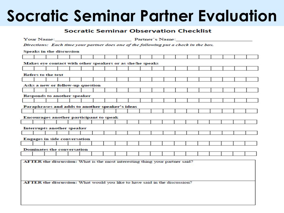 socratic seminar observation form - Mersnproforum - seminar evaluation form