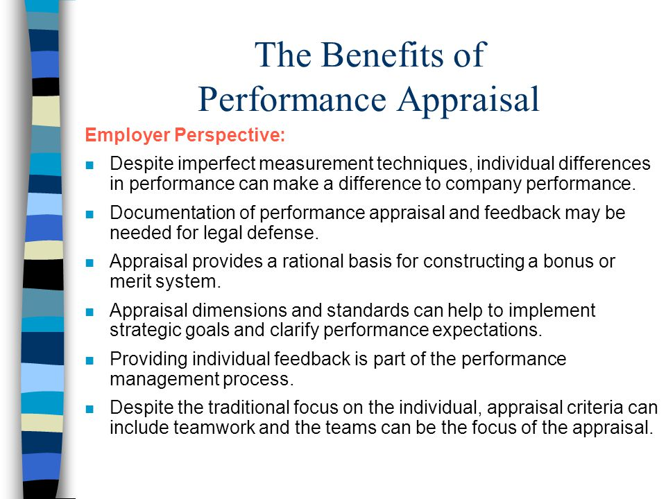 Performance Appraisal - ppt download - performance appraisal