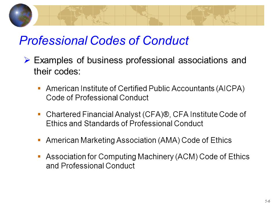 A Companys Code Of Ethics Essay College Paper Academic Writing Code - code of conduct example