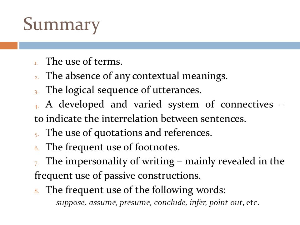 difference between assume and presume cvessayoneprofessionalus - Difference Between Assume And Presume