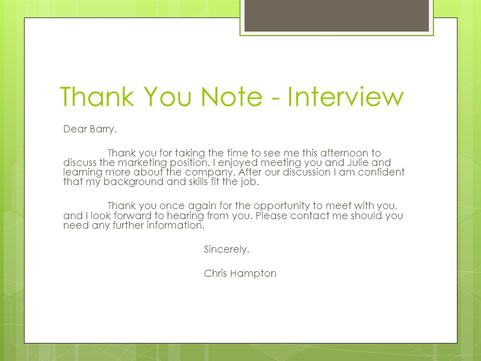 thank you cards after an interview