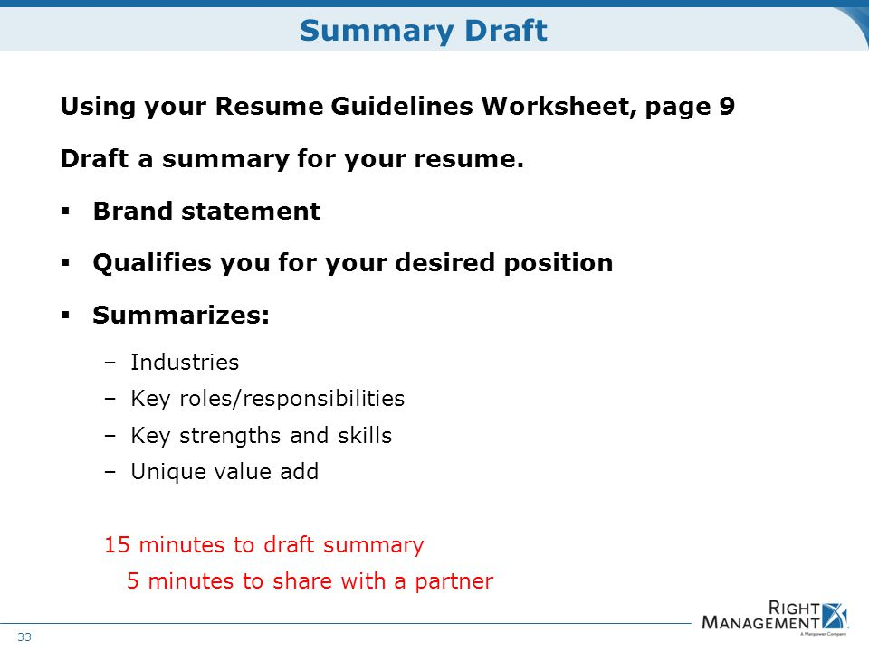 Resume Development WELCOME Materials Resume guidelines worksheets - strengths in resume