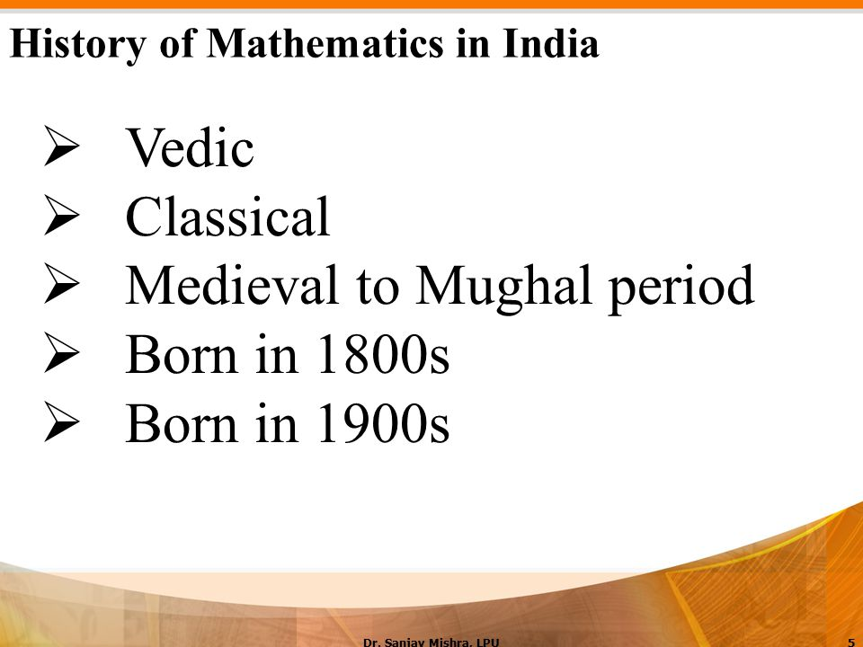 Pictures of Indian Mathematics History - wwwkidskunstinfo