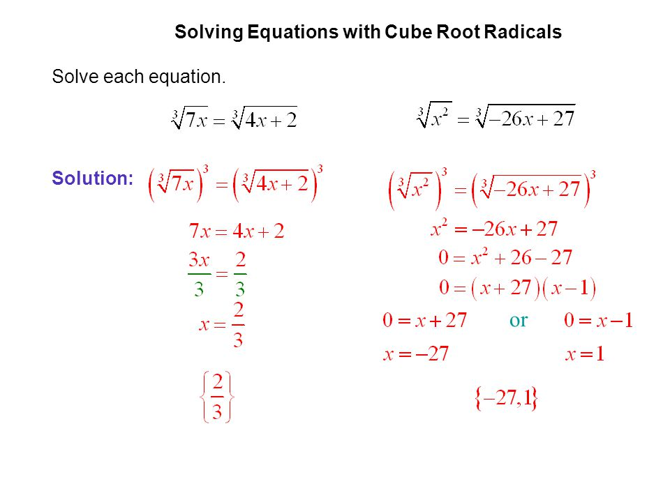 Solving Cube Root Equations Worksheet