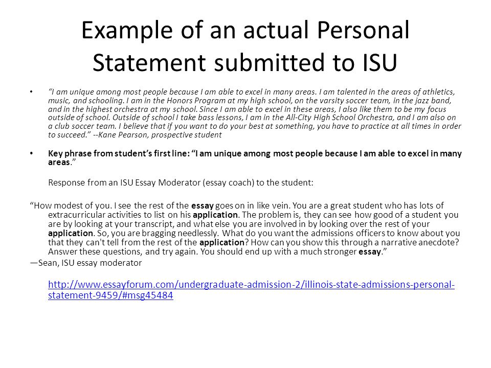 Examples Of College Admissions Essay Questions