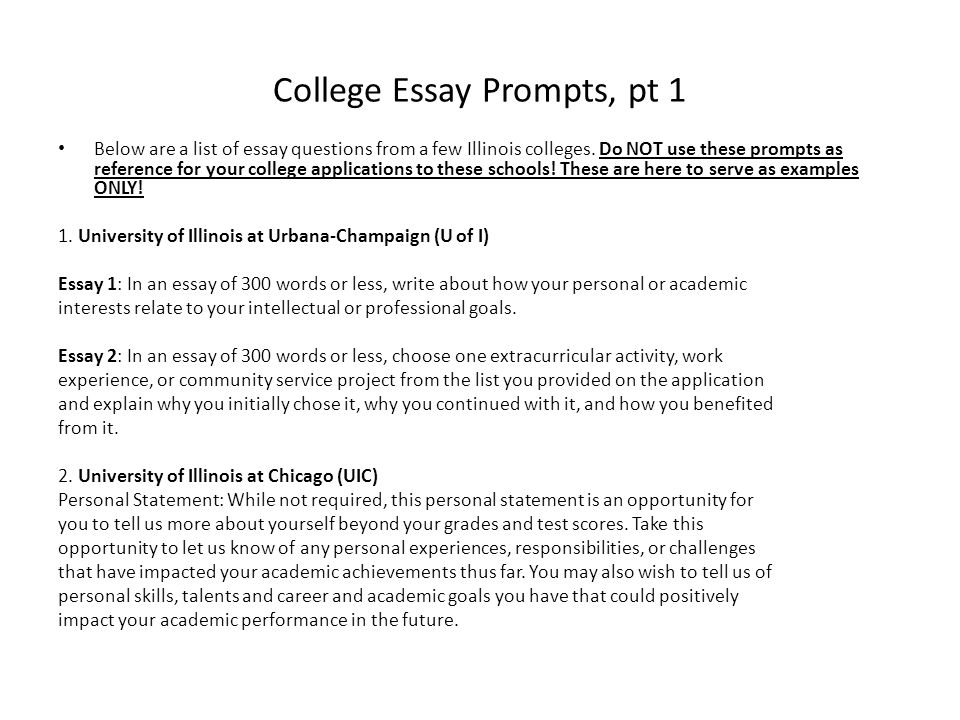 extracurricular activity essay activity essay sample senior - resume extracurricular activities