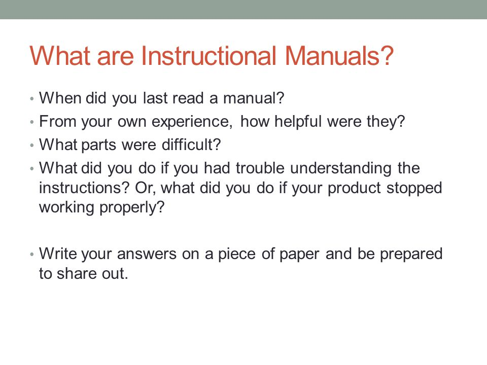How to Create and read Instruction Manuals - ppt download