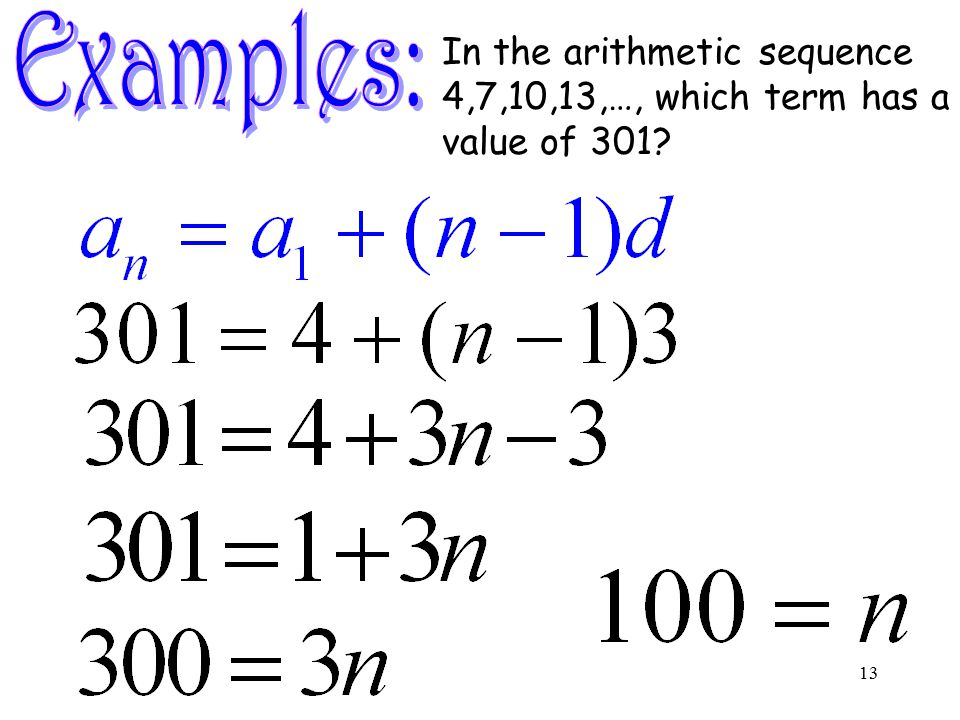 Series NOTES Name Arithmetic Sequences - ppt video online download