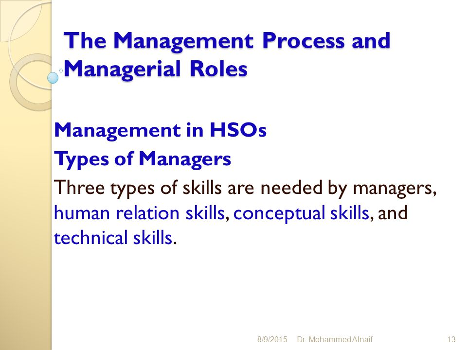 Managerial processing skills Research paper Service