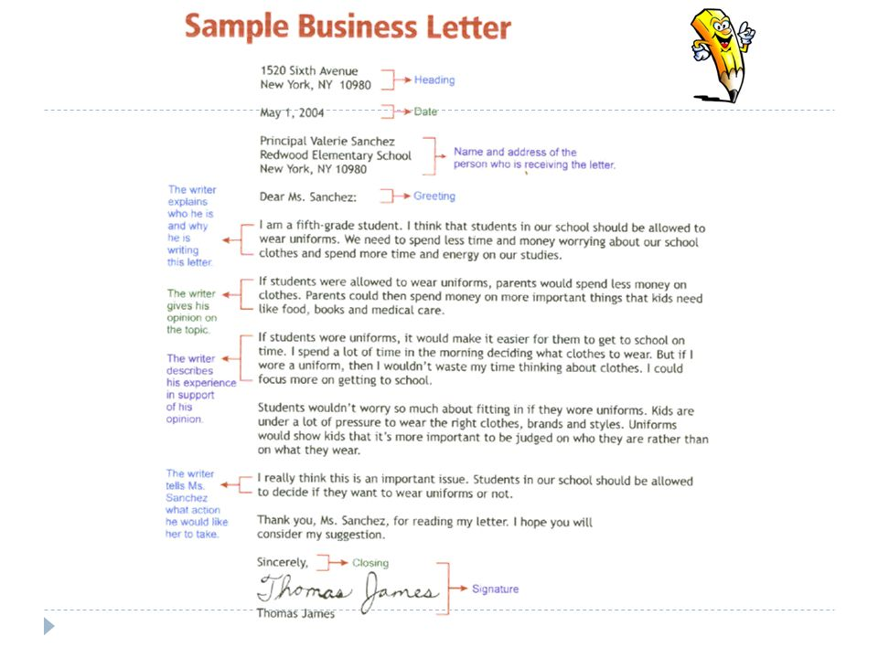 Persuasive Sales Letter – Persuasive Business Letter