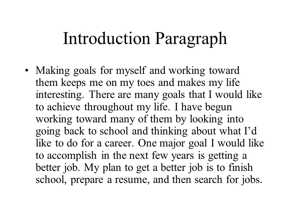 A Career For Me Essay â\u20ac\u0027