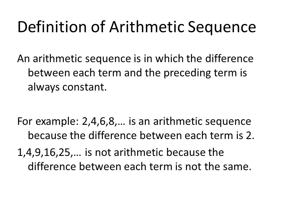 ... Arithmetic Sequence Example Env 1198748 Resume Cloud ...