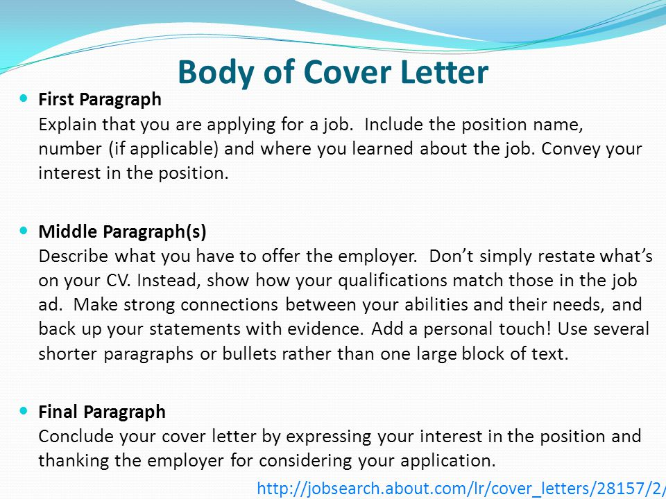 your cover letter 0 first paragraph body of cover letter cover - cover letter first paragraph