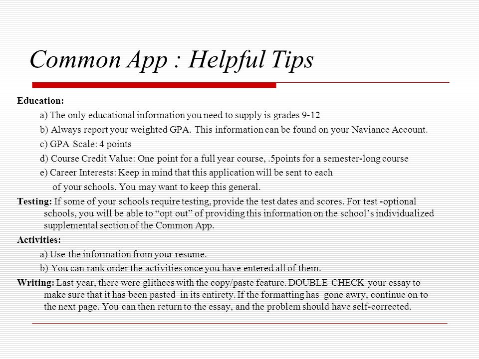 Common application essay tips Coursework Example