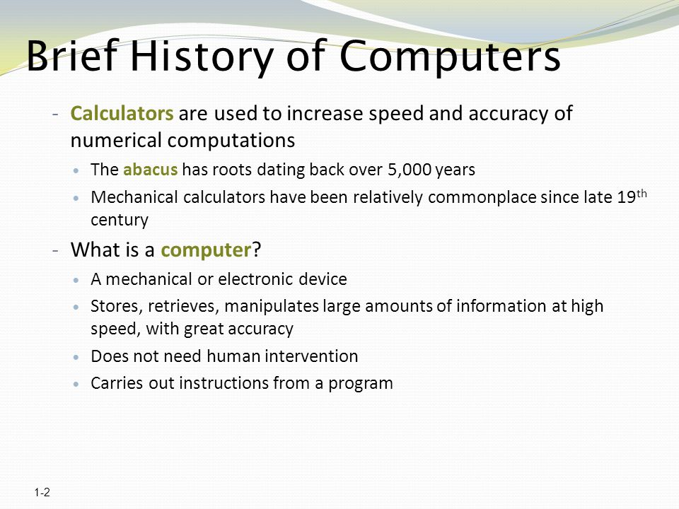 Brief history of computer Essay