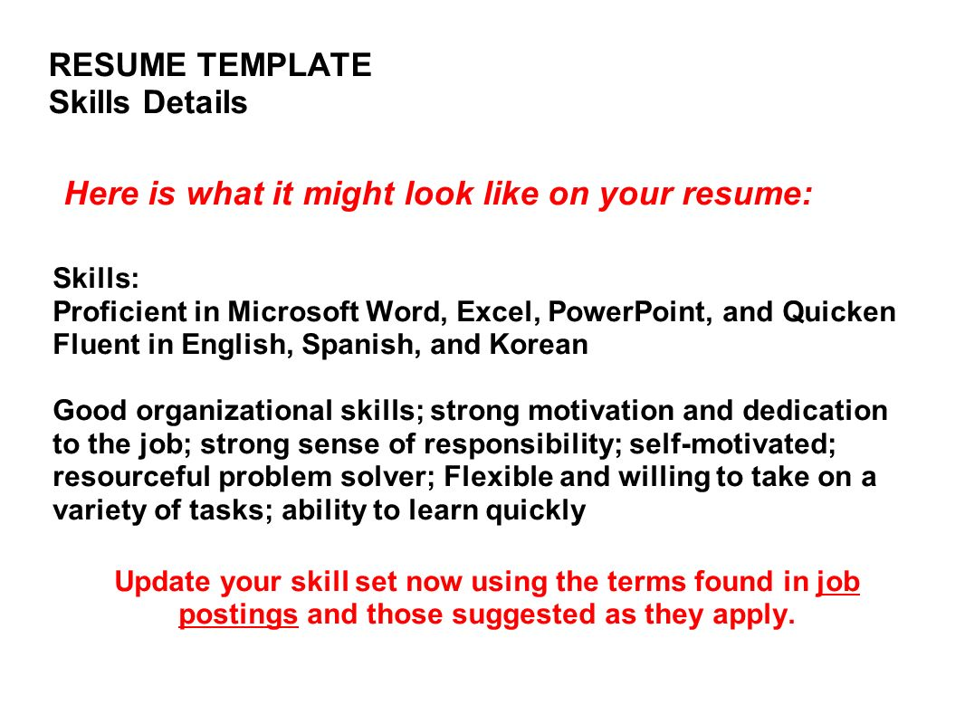 proficient in english and spanish resume