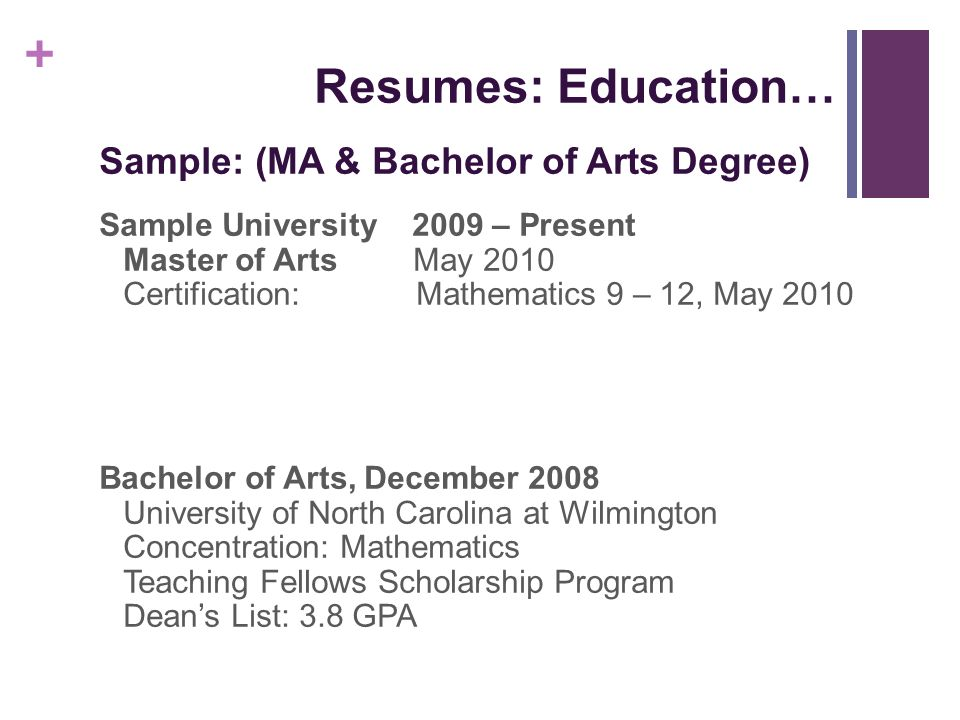 paraeducator resume sample sample resume for social worker pdf - Paraeducator Resume Sample