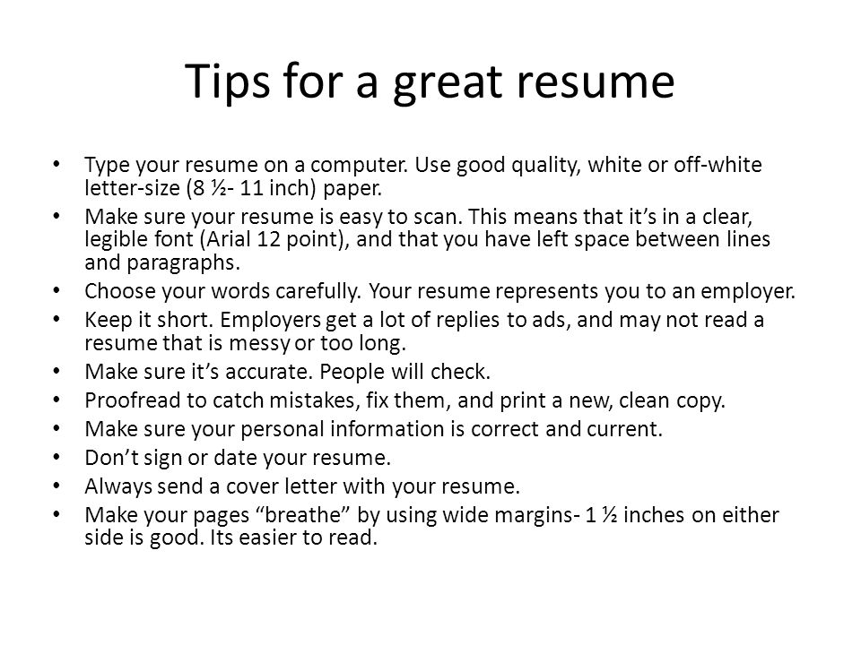 good words to use in a cover letter