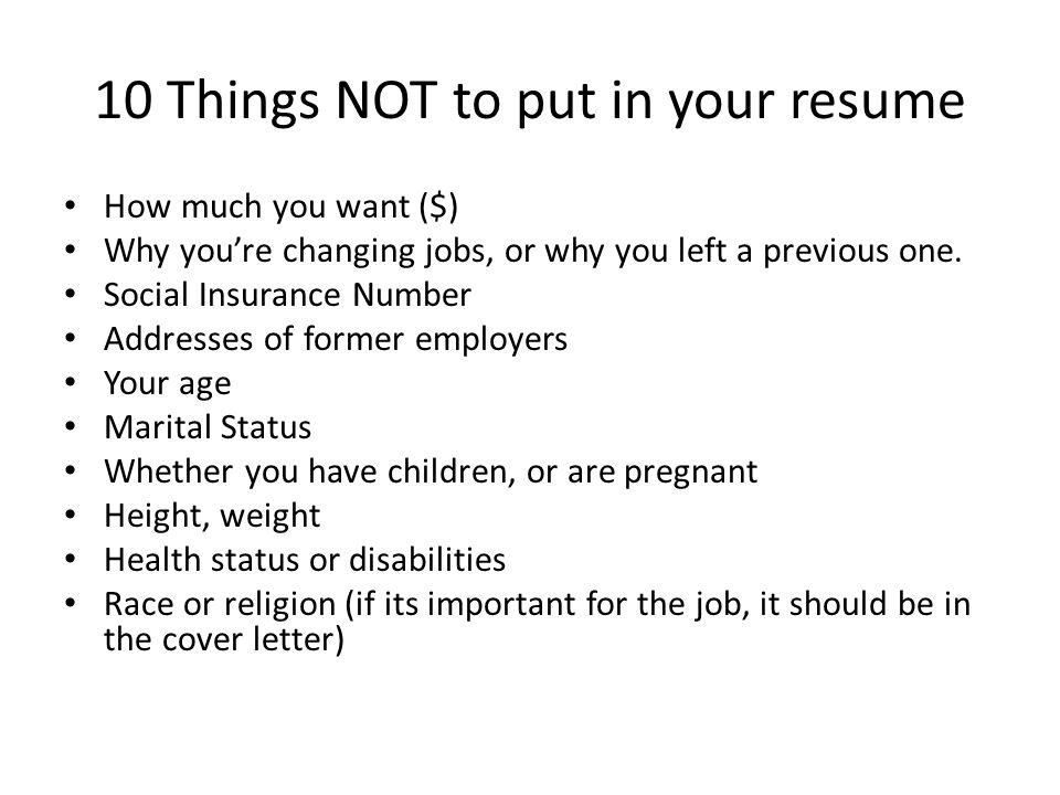 The Résumé A resume tailored to fit the job you are applying for - things not to put on a resume