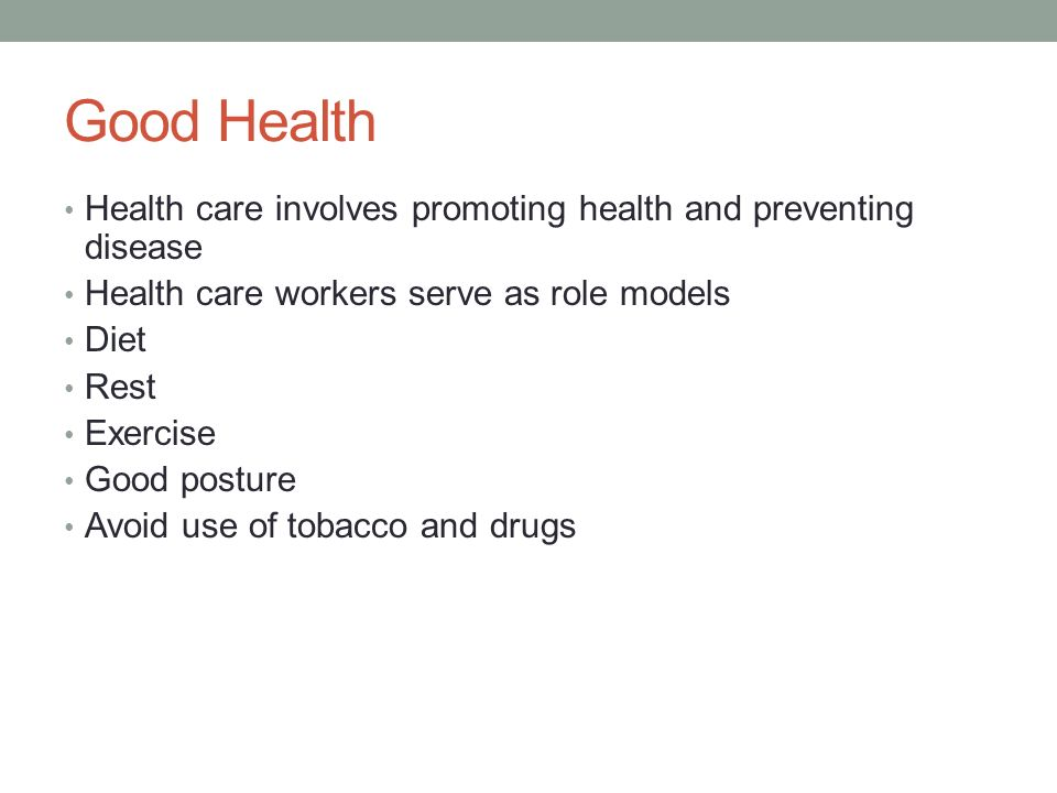 Personal and Professional Qualities of a Health Care Worker - ppt - good worker qualities