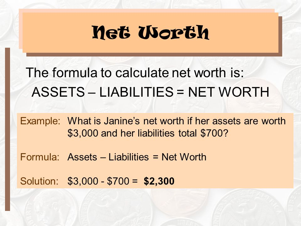 Money Management Strategy - ppt download - example of net worth