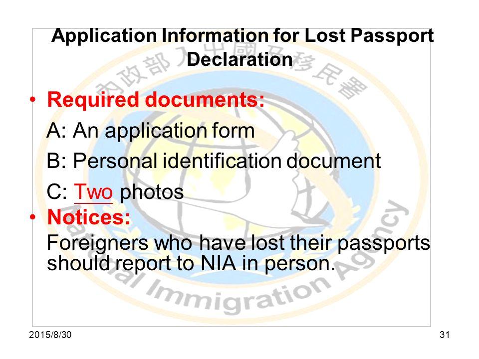 內政部入出國及移民署 Orientation for Visa, ARC, Lost Passport and - lost passport form