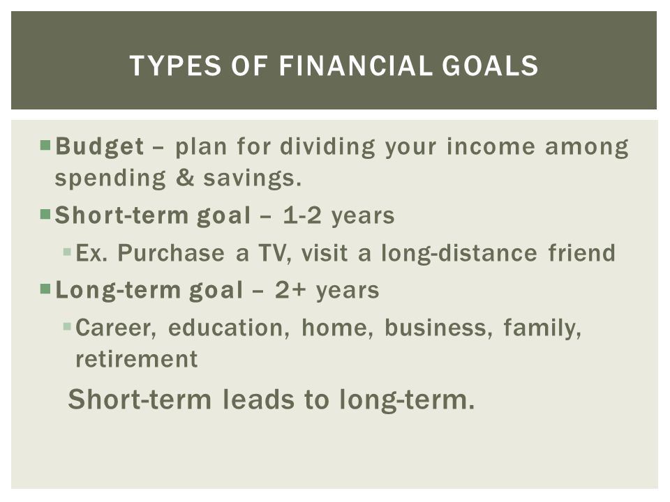 what are your long term goals xv-gimnazija