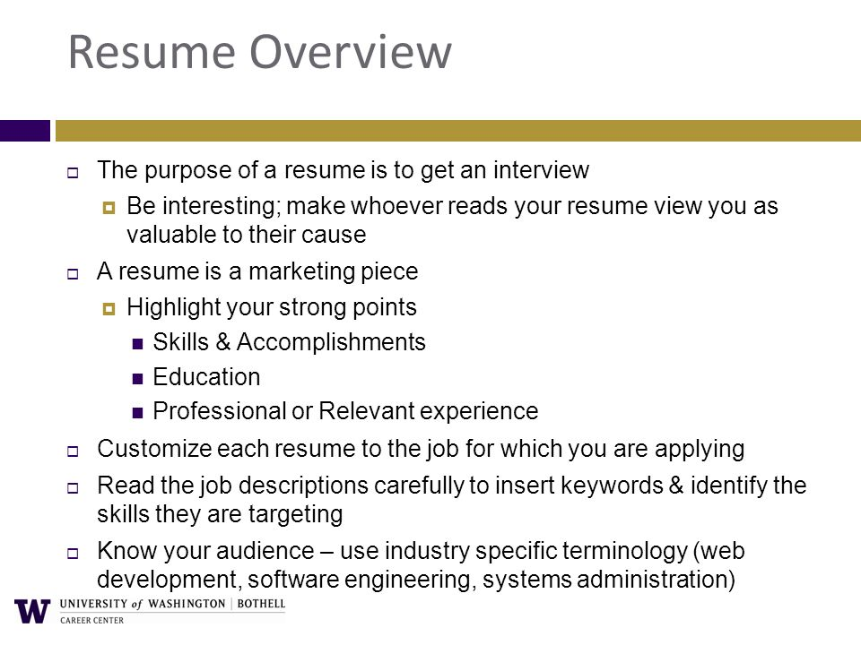 Technical Resumes Career Center UW1 161 (425) ppt download - purpose of a resume