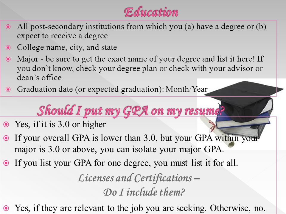 put gpa on resumes xv-gimnazija