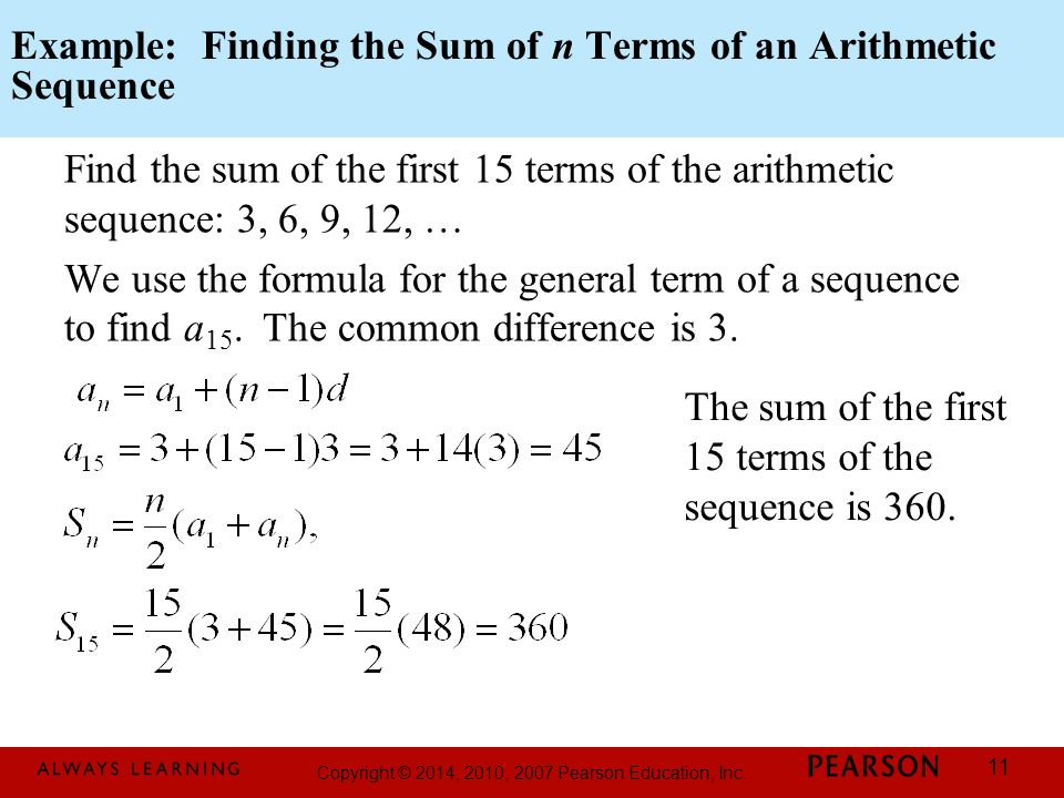 Arithmetic Sequence Example ophion - arithmetic sequence example