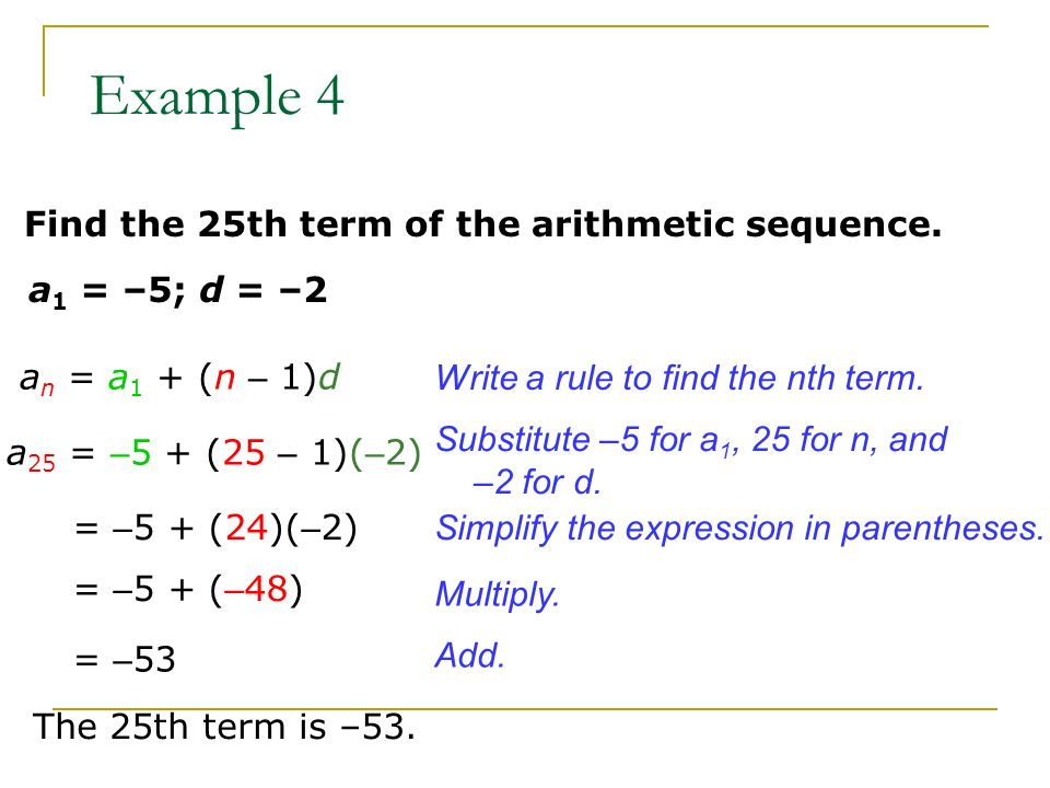 Arithmetic Sequence Example  EnvResumeCloud