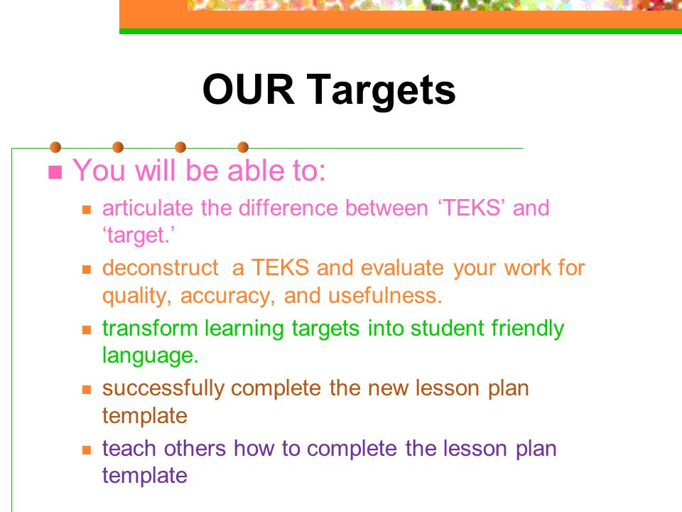 free science lessons complete and incomplete metamorphosis team - teks lesson plan template