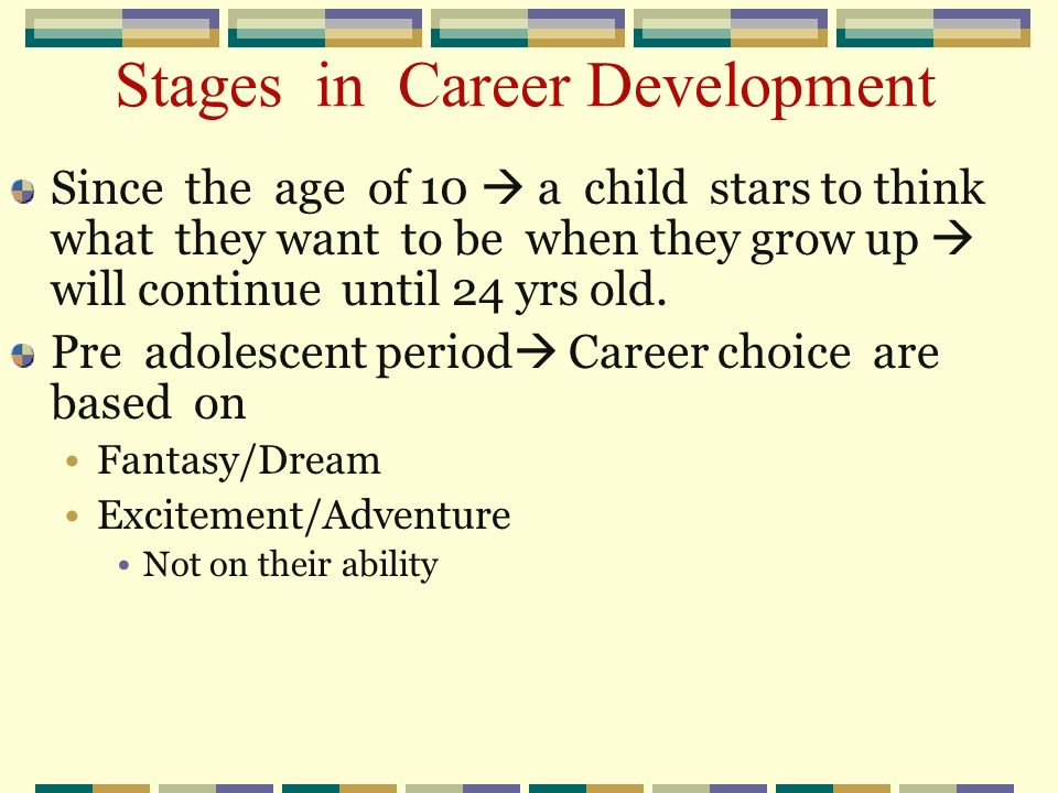 Socio-emotional Development - ppt download