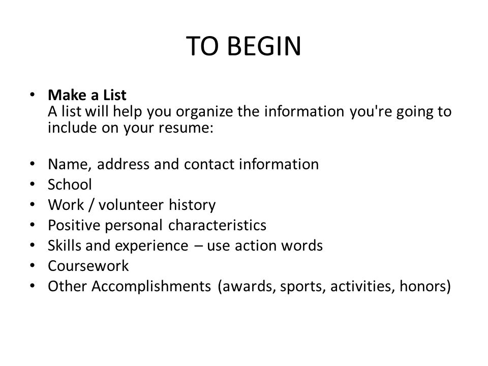 how to organize a resumes