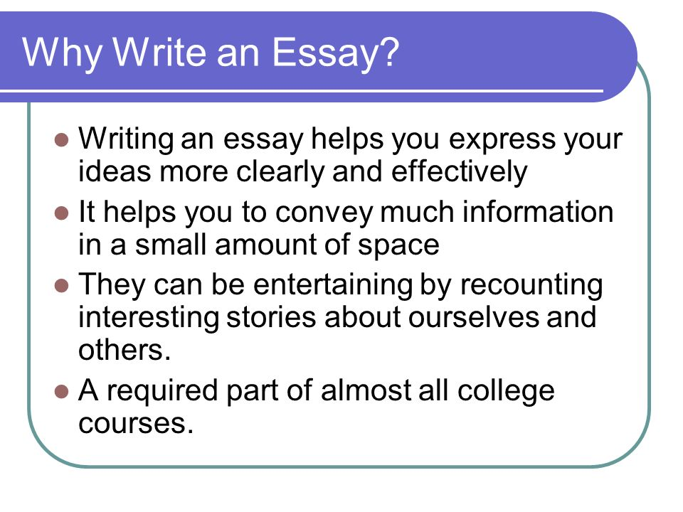effective essay elements of writing an effective essay ppt video - essay writing elements