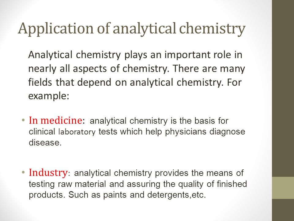 Analytical Chemistry Examples 11 What is Analytical Chemistry - analytical chemistry examples