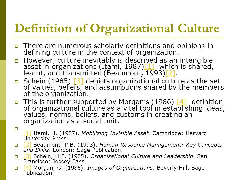 organizational skills definition