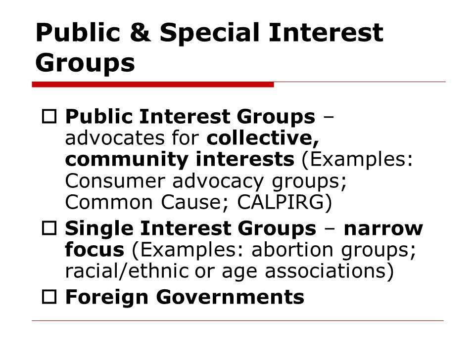 interests examples