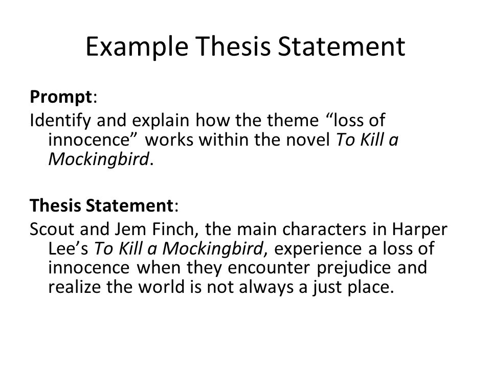 loss of innocence essay thesis statements a thesis is a statement - world literature essay examples